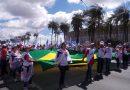 Centrais pedem cancelamento ou suspensão de Sessão do TST sobre a reforma trabalhista