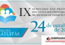 Simapasso realiza evento para atualização das práticas docentes no dia 24 de outubro