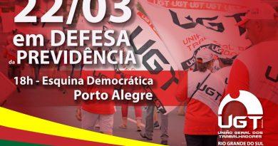 DIA NACIONAL DE LUTA – 22/03 / EM DEFESA DA PREVIDÊNCIA