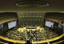 Câmara do Deputados, altera 3 pontos da reforma da previdencia, análise segue nesta sexta(12/07)